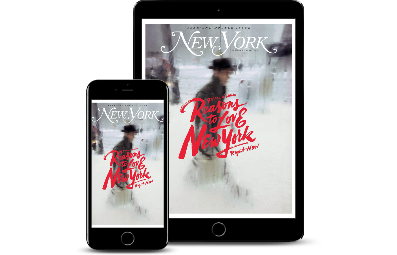 magazine making app